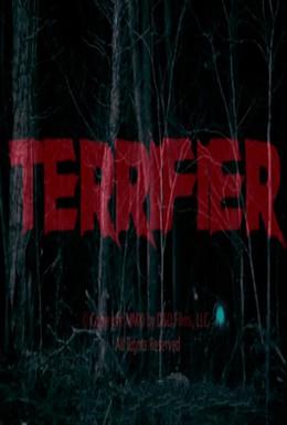 Постер фильма Несущий ужас (2011)