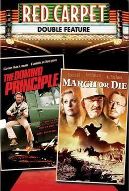 Постер фильма Принцип домино (1977)