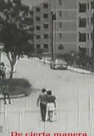 Так или иначе (1977)
