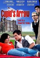 Стрелы Купидона (2010)