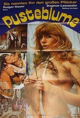 Постер фильма Одуванчик (1974)