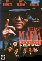 Любить, чтить и слушаться: Последнее супружество мафии (1993)
