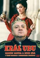 Король Убу (1996)