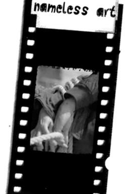 Постер фильма Веревка (2005)