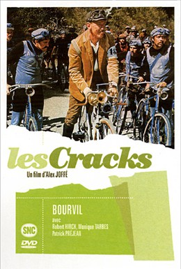 Постер фильма Асы (1968)