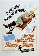В свете серебристой луны (1953)