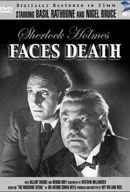 Постер фильма Шерлок Холмс перед лицом смерти (1943)