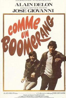 Постер фильма Как бумеранг (1976)