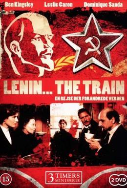 Постер фильма Ленин. Поезд (1988)