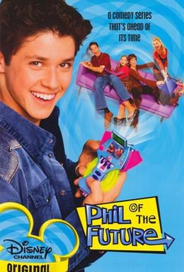 Постер фильма Фил из будущего (2004)