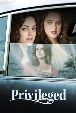 Постер фильма Избалованные (2008)
