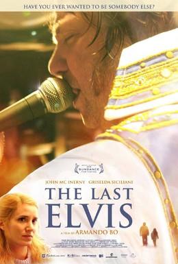 Постер фильма Последний Элвис (2012)