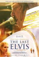 Последний Элвис (2012)