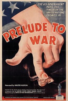 Постер фильма Прелюдия к войне (1942)