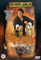 Старый мастер (1979)