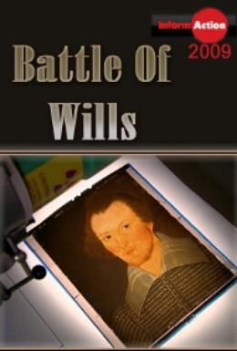 Постер фильма Портрет Уильяма Шекспира (2008)