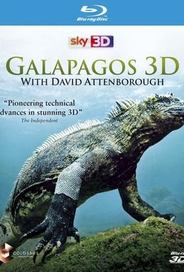 Постер фильма Галапагосы с Дэвидом Аттенборо (2013)