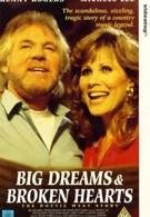Большие мечты и разбитые сердца: История Дотти Уэст (1995)