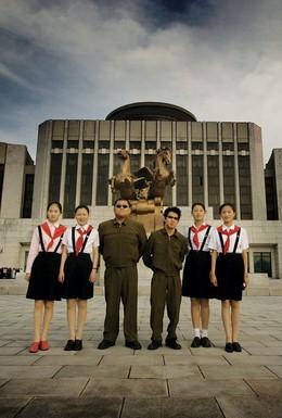Постер фильма Красная капелла (2009)