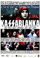 Кассабланка (2002)