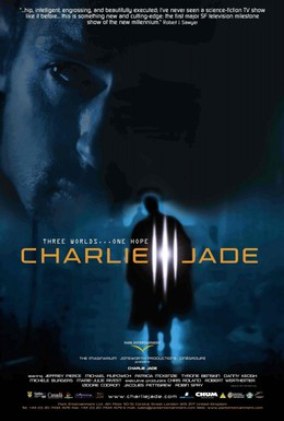 Постер фильма Чарли Джейд (2005)