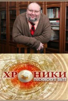 Постер фильма Хроники (2013)