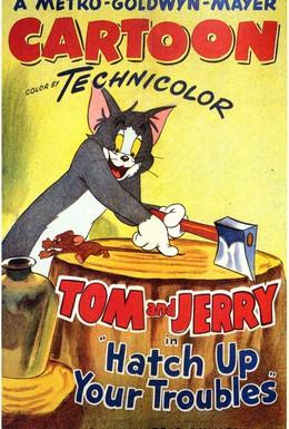 Постер фильма Нам не страшен серый кот (1949)