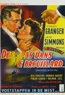 Шаги в тумане (1955)
