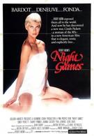 Ночные игры (1980)