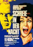Крики в ночи (1969)