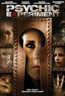 Постер фильма Расстояние пешком (2010)