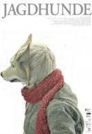 Охотничьи собаки (2007)