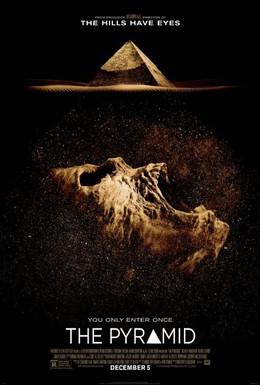 Постер фильма Пирамида (2014)