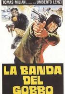 Банда Горбуна (1978)