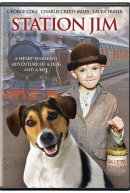 Постер фильма Станция Джима (2001)