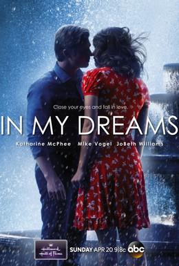 Постер фильма В моих мечтах (2014)