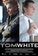 Том Уайт (2004)