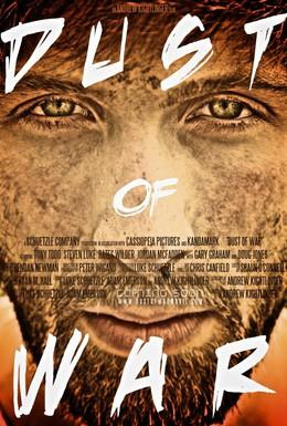 Постер фильма Пыль войны (2013)