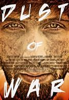 Пыль войны (2013)