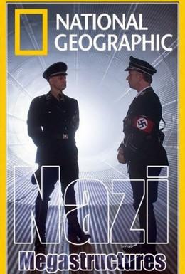 Постер фильма Суперсооружения Третьего рейха (2013)
