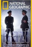 Суперсооружения Третьего рейха (2013)