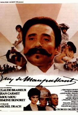Постер фильма Ги де Мопассан (1982)