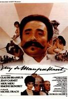 Ги де Мопассан (1982)