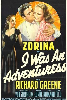 Постер фильма Я была искательницей приключений (1940)