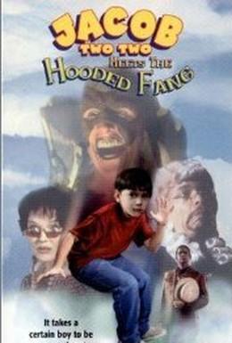 Постер фильма Остров проказников (1999)