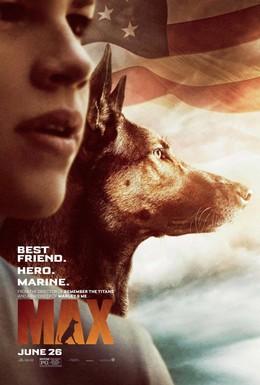 Постер фильма Макс (2015)