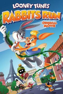 Постер фильма Луни Тюнз: Кролик в бегах (2015)