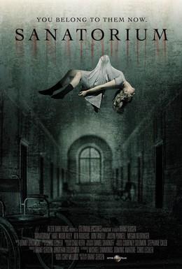 Постер фильма Санаторий призраков (2013)