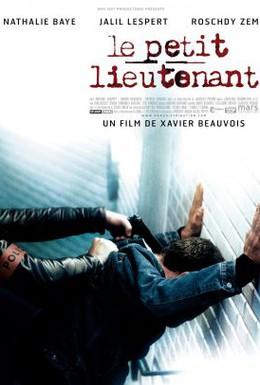 Постер фильма Молодой лейтенант (2005)