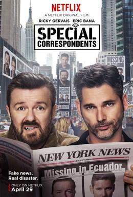 Постер фильма Специальные корреспонденты (2016)